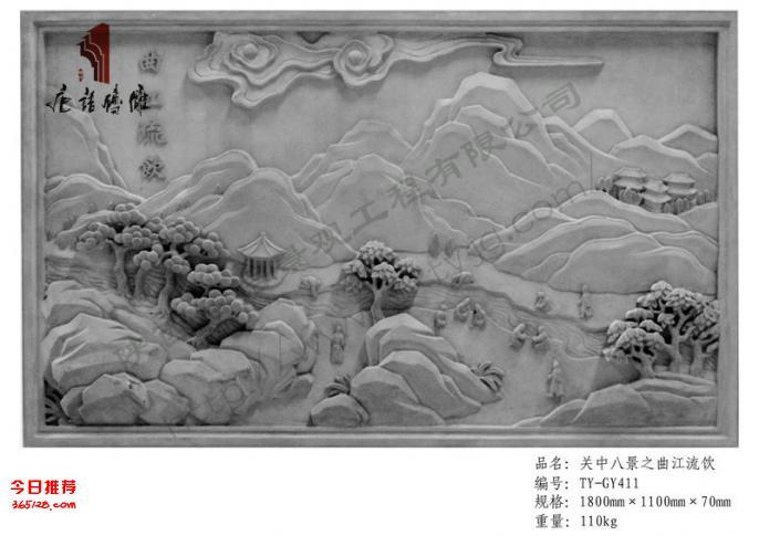 汉代灞桥结构图