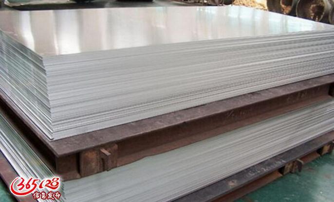 6061T6铝薄板,0.3-0.8mm国标6061铝板