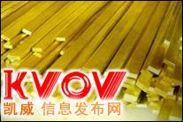 江西H85黄铜排 H85高精黄铜排 黄铜排厂家销售