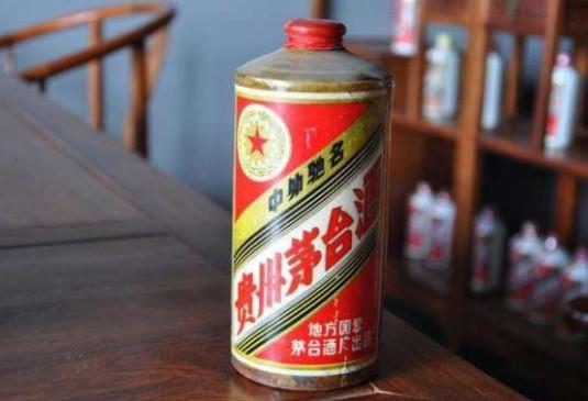 青白江53度茅台酒回收价格一览表