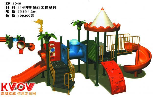 儿童滑梯 幼儿园滑梯价格 大型儿童滑梯销售幼儿园滑梯专卖