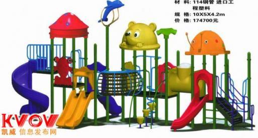 大型户外滑梯 儿童滑滑梯图片 幼儿园滑滑梯价格 山东滑滑梯厂家