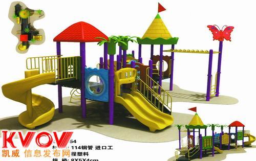 diy手工产品批发,山东纸黏土创意泥批发,幼儿园玩具,山东幼儿园滑梯