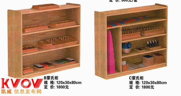 幼儿园木制设施 木制图书架价格 儿童木制小床 幼儿园