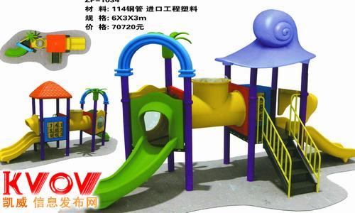 幼儿园感统玩具 幼儿园配套设施专卖 幼儿园用品大全