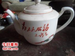 回收老茶壺 上海老花瓶回收+上海老茶壺回收+上海老飯碗收購