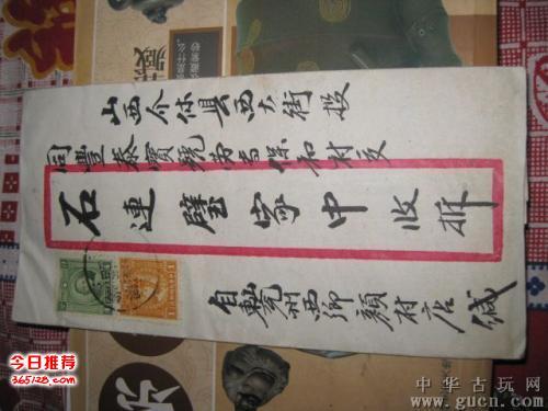 苏州明信片回收无锡南京名人信札回收上海南通信封邮票回收