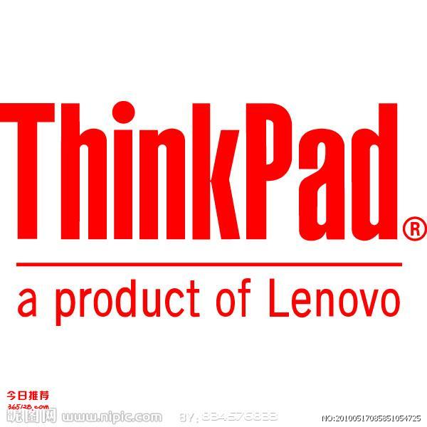 乌鲁木齐联想THINKPAD电脑专业维修服务点