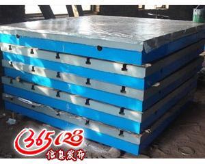 大量铸铁平台,铸铁工作台支持批发零售