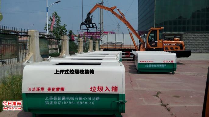 2立方米-上开门式垃圾收集箱 厂家批发价格 垃圾箱通 铸钢材质