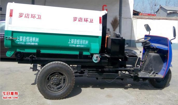 河南三超环保工厂直批 小型柴油机 三轮勾臂式垃圾收集运输车