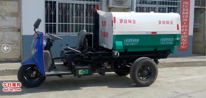 河南三超环保工厂直批