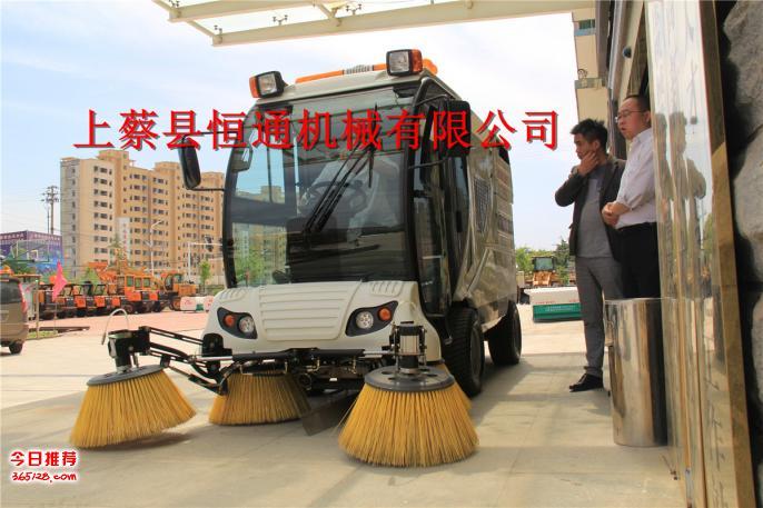 混合动力吸扫车 产品编号:SCHB-2100