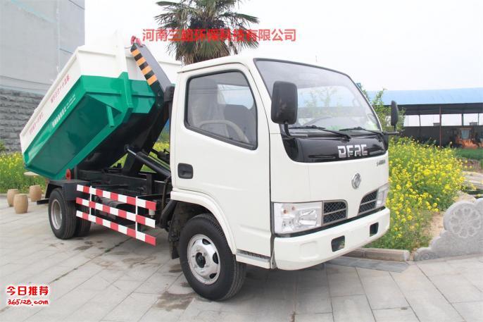 可卸式小型 垃圾收集运输车