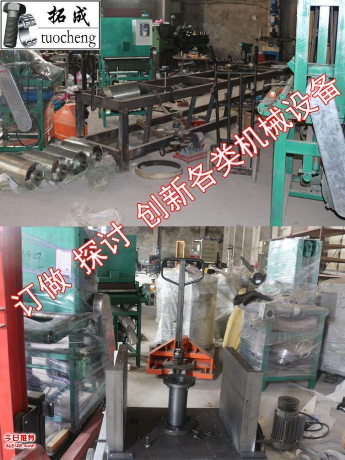 木工机械重型砂光机砂纸机异形打磨抛光机简易定尺底漆砂光机