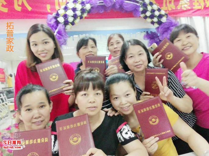 惠州高级催乳师培训班报名 高级催乳师培训班学校