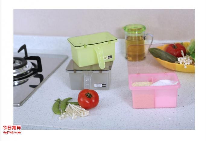 厨房家居用品美特家厨房家居用品简约手柄调味盒简装图片
