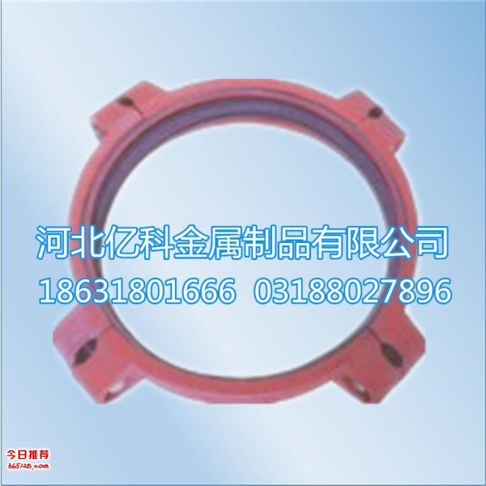 矿用沟槽管件 亿科大口径焊环式CDU管接头
