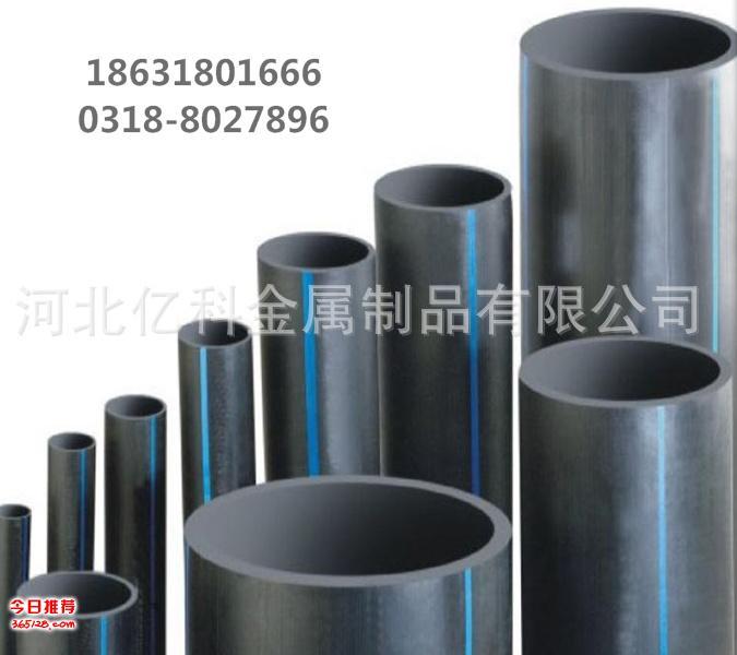煤矿井下用高密度聚乙烯