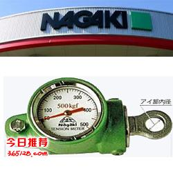 日本NGK拉力表(A-1)有效荷载超厉害