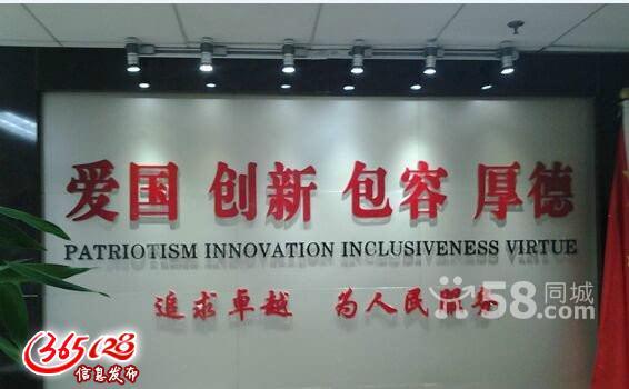 北京亚克力雕刻字水晶字公司logo形象墙制作