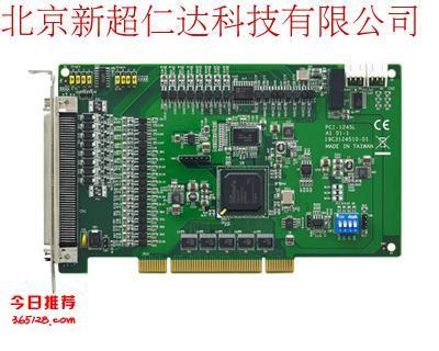 供应研华正品PCI-1245L,四轴PCI接口入门版脉冲运动控制卡