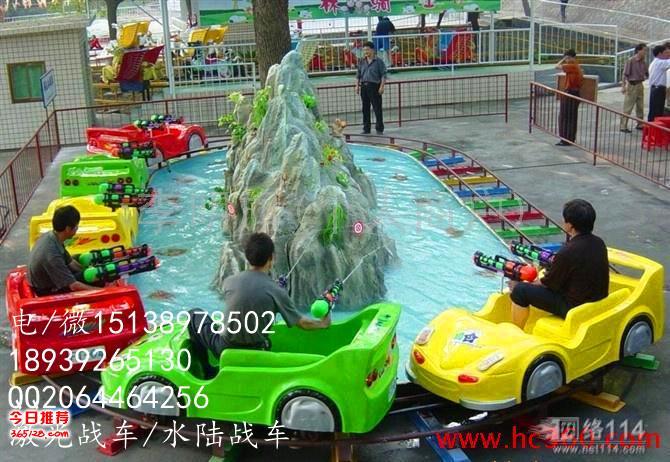 电动激光战车,儿童电动水陆战车新款