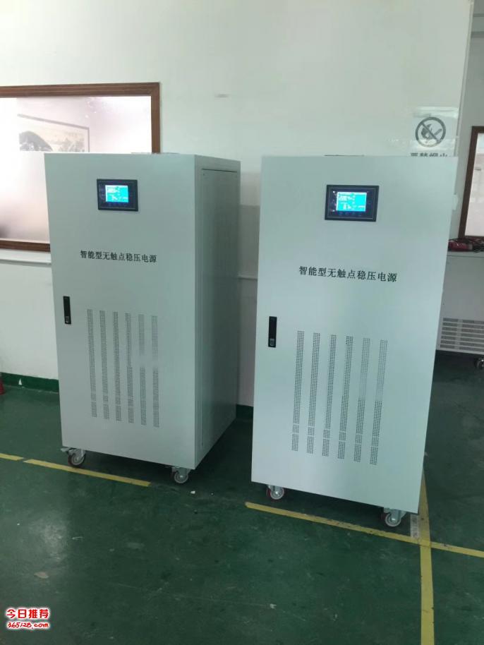 隧道机电工程--参数稳压电源,稳压器,参数稳压器