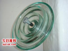 钢化玻璃绝缘子厂家直销