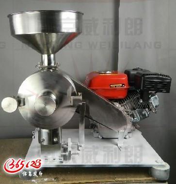 汽油磨粉机 五谷杂粮粉碎机 可移动的粉碎机
