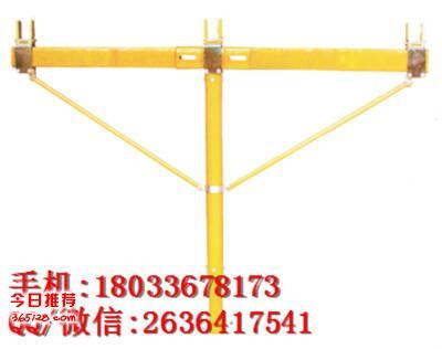 绝缘横担 绝缘直线横担5020型 带电作业用绝缘横担