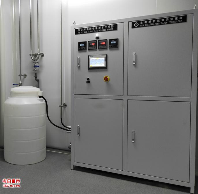 酸性氧化電位水設備 酸化水設備