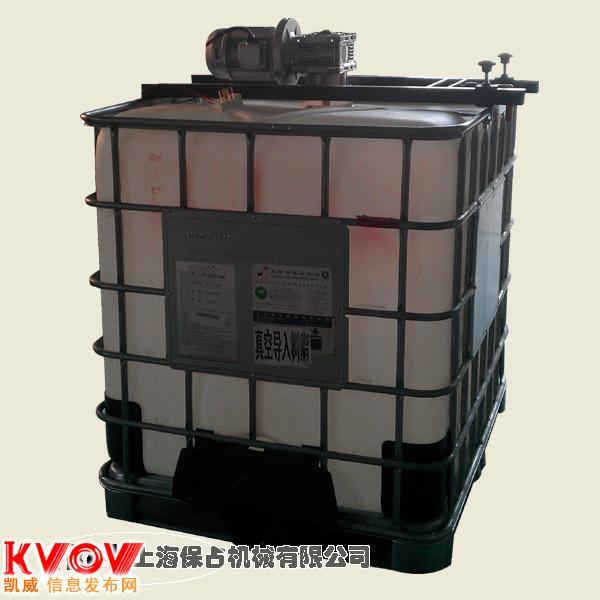 1)专为可运输的塑料容设计的叠搅拌