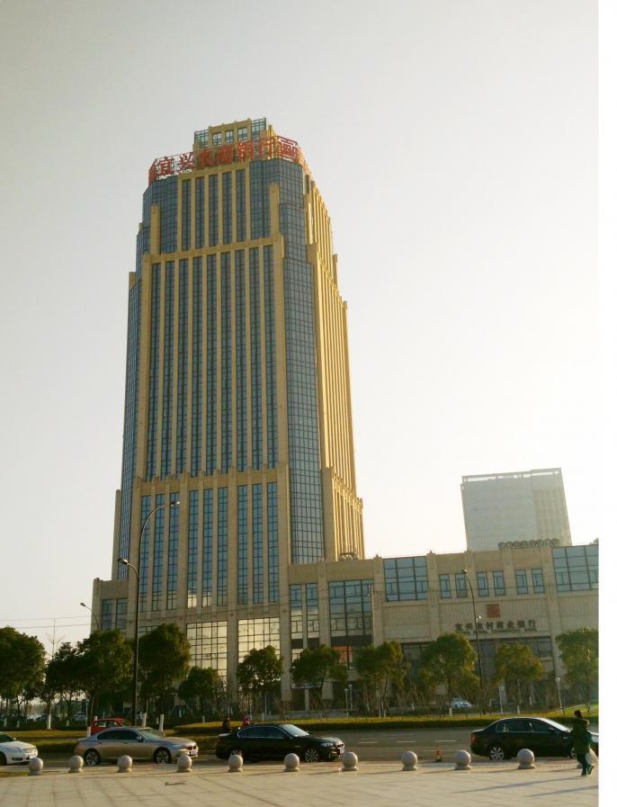 宜兴市农村商业银行