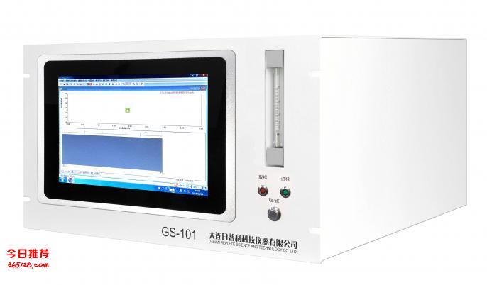 在线总烃(碳氢化合物)及乙炔分析仪GS-101WLC型