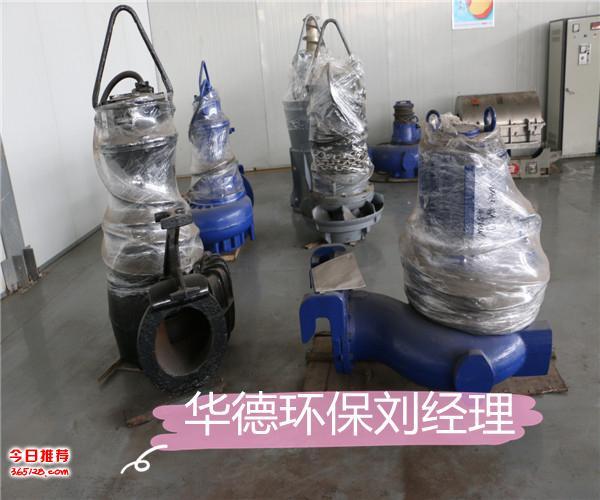 北京阿法拉伐臥螺離心機維修價格實惠