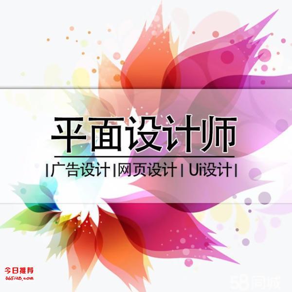 扬州鸿飞平面设计培训,PS/AI/CDR培训