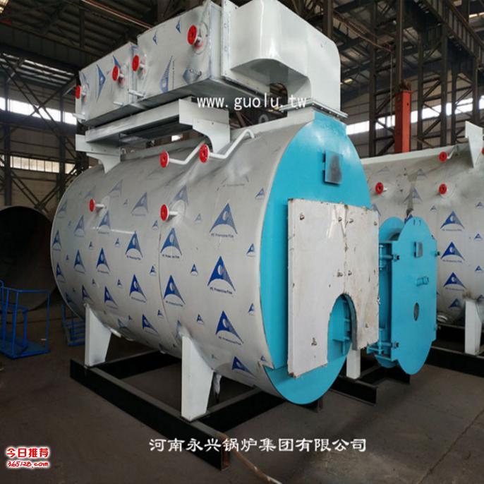 山東低氮燃氣蒸汽鍋爐