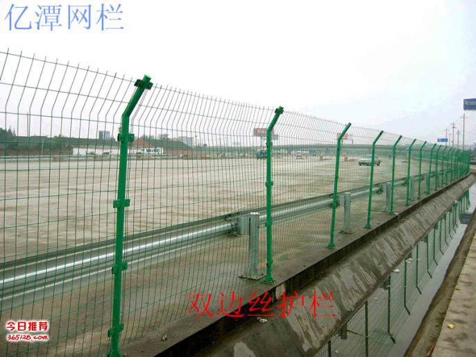 亿潭网栏厂家直销双边丝护栏网 围地护栏网