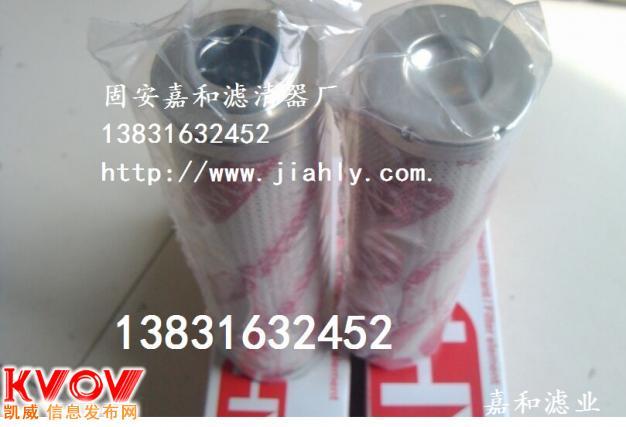 贺德克液压油滤芯0140D010BN4HC