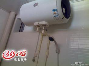 专业从事各品牌燃气热水器维修,   电热水器维修.图片