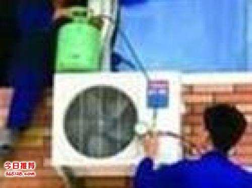 蕭山空調加氟電話蕭山空調維修