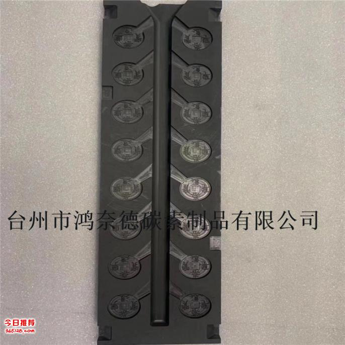 石墨厂家代理美国优卡E-970高纯度石墨模块