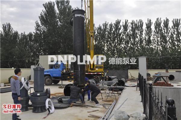 潜水轴流泵价格-潜水轴流泵厂家报价
