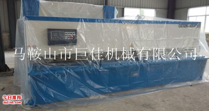 不銹鋼加工4米數控剪板機 4米數控剪板機折彎機價格