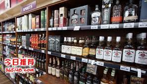 墨尔本 Boxhill 酒瓶店出售 (目前业主不是188移民)