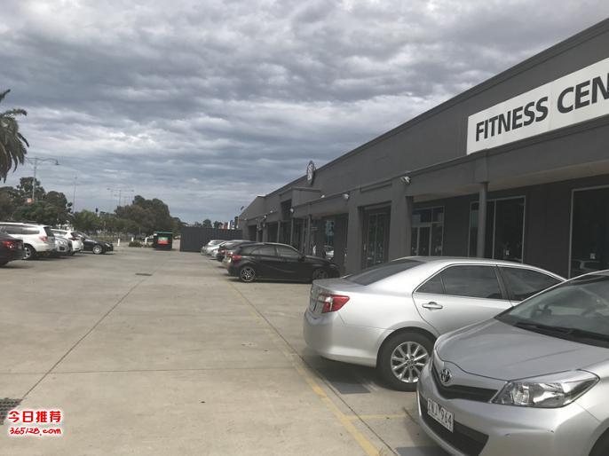 墨尔本大型健身中心出售
