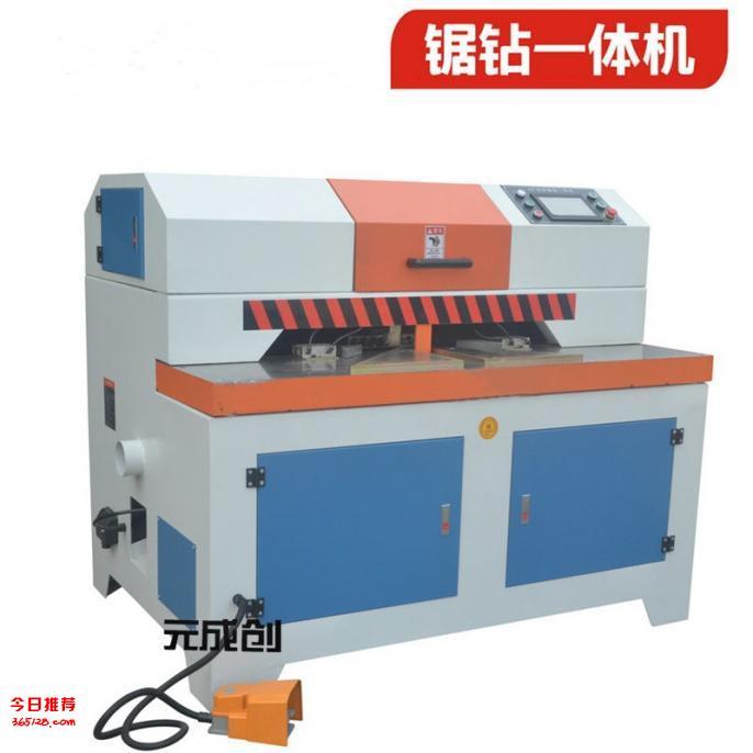 锯钻机 自动切角钻孔机 双锯片切角 切角攻孔机 攻钻一体机