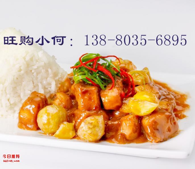 乐山市料理包丨乐山网咖简餐包丨景区专用餐包四川料理包批发
