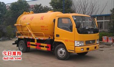 南京各区出租疏通车及出租吸污车吸粪车和高压清洗车出租和槽